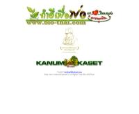ขนำเกษตรคนไทย - bio-thai.com/