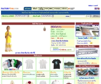 เสื้อยืด เสื้อโปโล  - teesthai.com