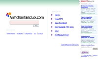 อาร์แชร์แฟนคลับ - geocities.com/armchair2you