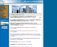 โครงการประกาศนียบัตรบัณฑิตทางการประเมินราคาทรัพย์สิน - re.bus.tu.ac.th
