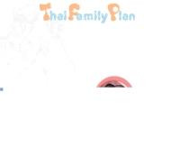 ไทยแฟมิลี่แพลนดอทคอม - thaifamilyplan.com