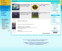 สภาการเหมืองแร่ - miningthai.org