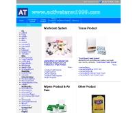 แอคทีฟทีม - activeteam1999.com