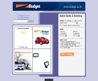 บัดเจ็ด (ไทยแลนด์)  - budget.co.th