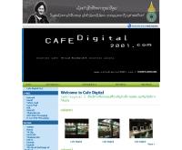 คาเฟ่ ดิจิตอล - cafedigital2001.com