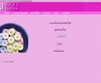 จ๋าน้อยขนมไทย - geocities.com/janoy04132002