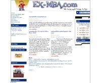 อีเอ็กซ์ เอ็มบีเอ - ex-mba.com
