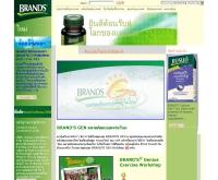 บริษัท เซเรบอส (ประเทศไทย) จำกัด - brandsworld.co.th/