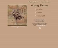พระราชวังเดิม - wangdermpalace.com