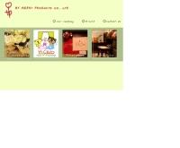 บริษัท บาย ฮาร์ท โปรดักส์ จำกัด - byheartproducts.com