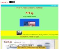 บริษัท เนเชอรัลฟาร์ม่า แอนด์ คอสเมติค จำกัด - geocities.com/npc_rena/NPC002.html
