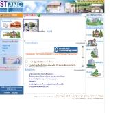 บริษัท บริหารสินทรัพย์ทวี จำกัด - stamc.com