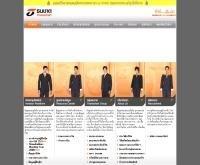 ธนาคารธนชาต จำกัด (มหาชน) - thanachart.co.th/