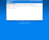สถาบันสอนภาษาอังกฤษ EF English First [อีเอฟ อิงลิช เฟิร์ส] - englishfirst.com