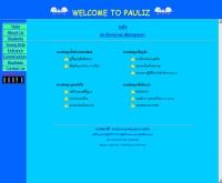 สถาบันภาษาและพัฒนาบุคลากร (พอลิซ) - geocities.com/pauliz_edu