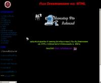 ดรีมวีเวอร์ 4 และ เอชทีเอ็มแอล - geocities.com/arnon_nn/Frameset-2.html
