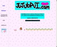 จูจุ๊บปุ้ยดอทคอม - geocities.com/jujubpui/