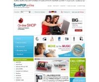 สยามป๊อป - siampop.com