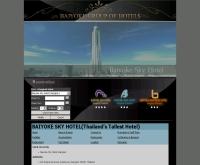 โรงแรมในเครือ ใบหยก - baiyokehotel.com