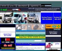 ทรัคไทยดอมคอม - truckthai.com