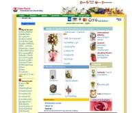 ไทยฟลอริสท์ - thaiflorist.com/