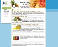 บริษัท ซีแอนด์เอ โปรดักส์ จำกัด - thaicoconut.com