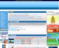 เน็ตไทยแลนด์ - netthailand.com