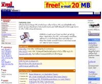 ไทยเอ็กซ์เอ็มแอล XML สำหรับคนไทย - thaixml.com