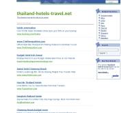 ไทยแลนด์ โฮเทล ทราเวล - thailand-hotels-travel.net/