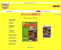 แอนนาการ์เด้นท์ - anagarden.0pi.com
