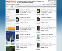บริษัท คอมพาส เทคโนโลยี จำกัด - cptech.co.th/