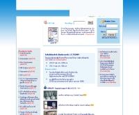 วารสาร Lab Today - thaiscience.com