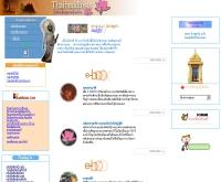 ชาวไทยพุทธ - geocities.com/thaibuddhists/