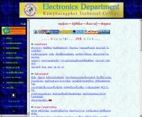 แผนกช่างอิเล็กทรอนิกส์ วิทยาลัยเทคนิคกำแพงเพชร - geocities.com/eltnics