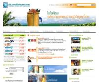 บริษัท บางจากปิโตรเลียม จำกัด (มหาชน) - bangchak.co.th/