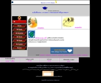 วิมลมาศ ปทุมธำมรงค์ - geocities.com/kooknaka2000/