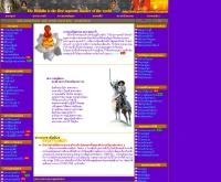 พระพุทธศาสนา - geocities.com/sakyaputto
