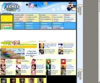 ที่นี่ดอทคอม - teenee.com/