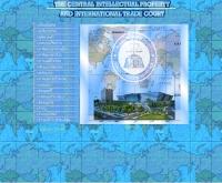ศาลทรัพย์สินทางปัญญาและการค้าระหว่างประเทศกลาง - cipitc.or.th