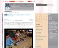 จังหวัดมหาสารคาม (สารคามดอทคอม) - sarakham.com/