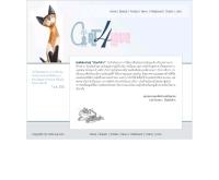 เรือนวิฬาร - cat4love.com