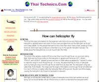 เฮลิคอปเตอร์ - thaitechnics.com/helicopter/heli_intro.html