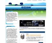 บริษัท เอเซียเทค อินดัสทรี่ จำกัด - ozzon.com