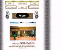 เพนกวิน เกสเฮ้าส์ - geocities.com/penguinhouses