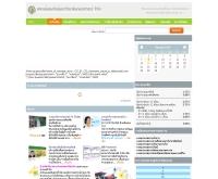 สหกรณ์ออมทรัพย์มหาวิทยาลัยเกษตรศาสตร์ จำกัด - coop.ku.ac.th/