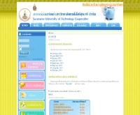 สหกรณ์ออมทรัพย์มหาวิทยาลัยเทคโนโลยีสุรนารี จำกัด - sut2.sut.ac.th/saving/