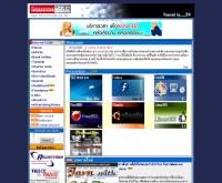 ซอร์สโค้ดอินไทยแลนด์ - sourcecode.in.th/