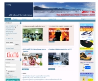 บริษัท ไทยอินดัสเตรียลแก๊ส จำกัด (มหาชน) - tig.co.th
