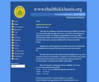 ภิกษุณีไทย - thaibhikkhunis.org