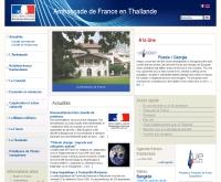 สถานเอกอัครราชทูต ฝรั่งเศสประจำประเทศไทย - france.or.th